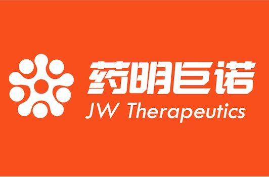 中国のバイオテクノロジー企業JW TherapeuticsがシリーズBラウンドで1億ドルを調達