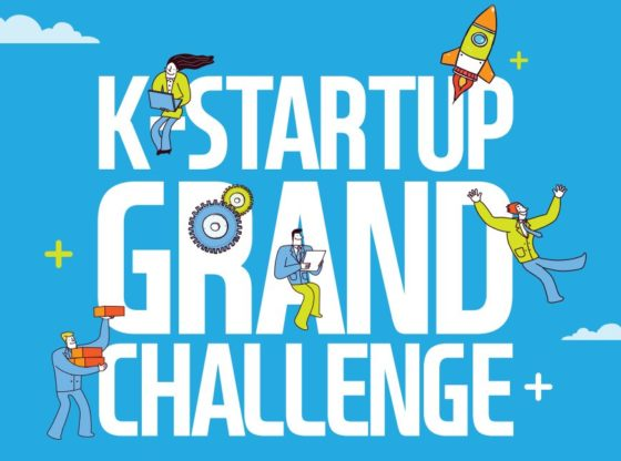 K-Startup Grand challenge 2020-韓国でスタートアップを加速させる