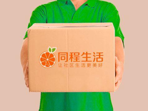 Tongcheng生命中国の生鮮食品配達会社はUS$ 200Mを上げる