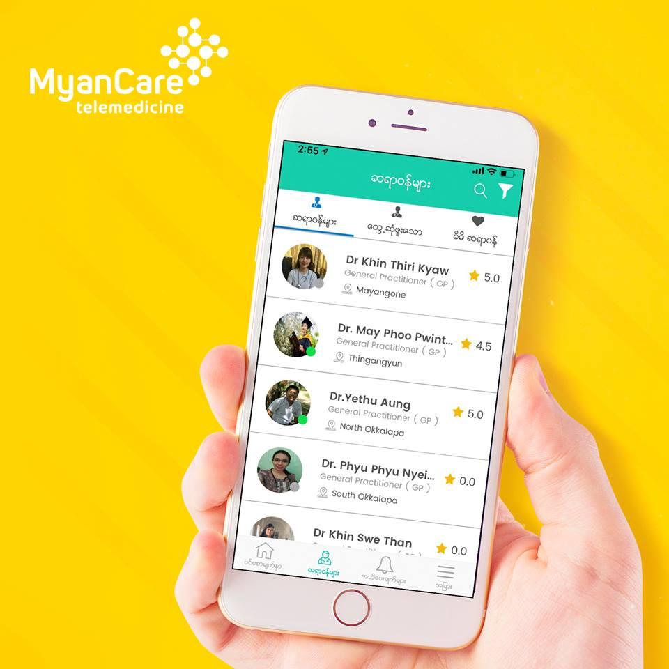 MyanCare App