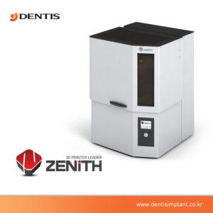 Digital Dentistry Solutions India
