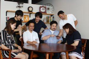 GINKAN Team