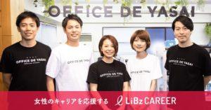 Office De Yasai Team