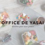 ヤサイの事務所のロゴ