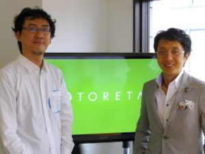 Toreta Founders
