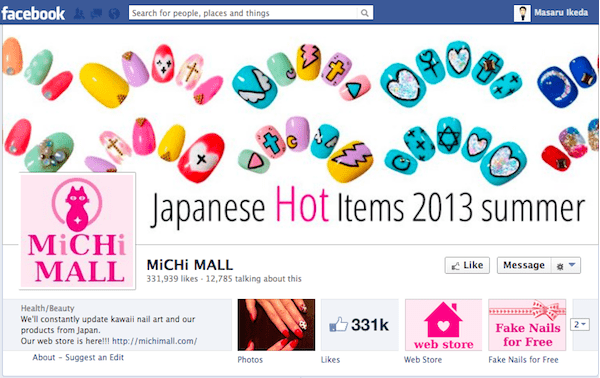 FaceBook Page - Michi Mall