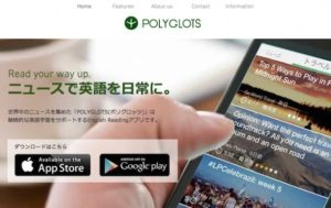 Polygots Platform
