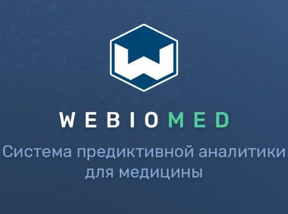 Webiomed