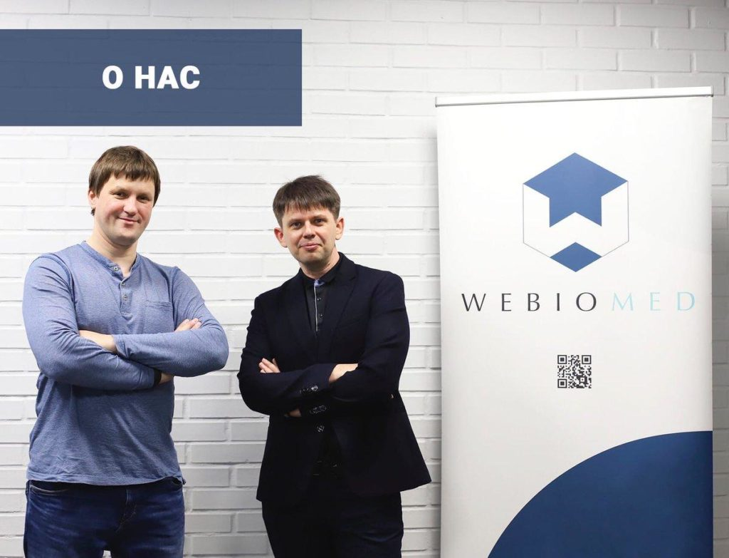 Webiomed founders